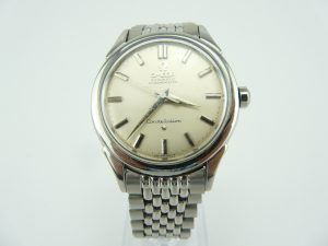 Vintage watch wanted