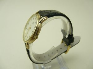 vintage gold watch buyers